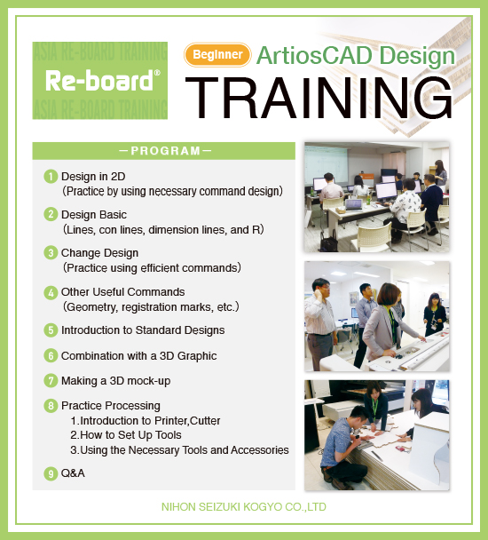 Asia Re-board Training   NSK users' club